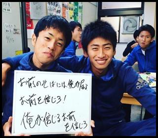 田村和希,写真
