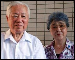 横田夫妻,写真
