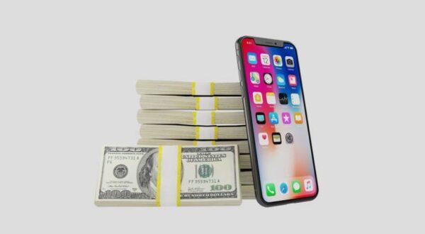 携帯電話の権利収入画像