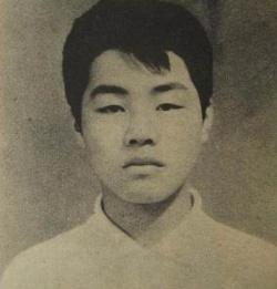 五木ひろしの学生時代顔画像