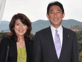 岸田文雄と嫁の裕子夫人画像