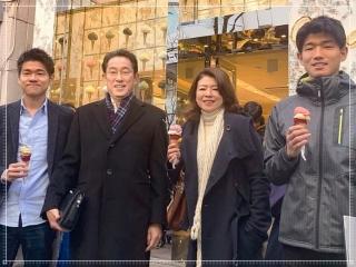 岸田文雄さんの三男の画像