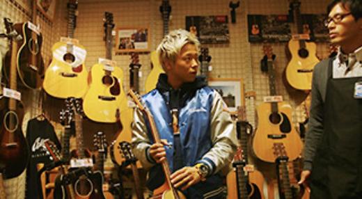 武尊ギター画像