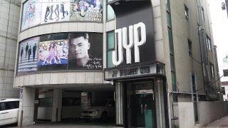 jyp事務所の画像