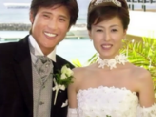 新庄剛志と元嫁大河内志保の結婚式画像